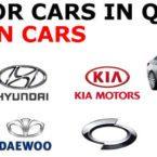 Cash for Korean Cars